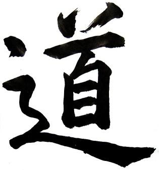 tao-symbol